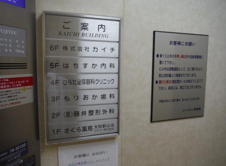ステンレス壁面サイン